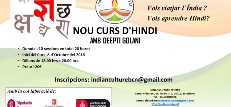 Hindi Course