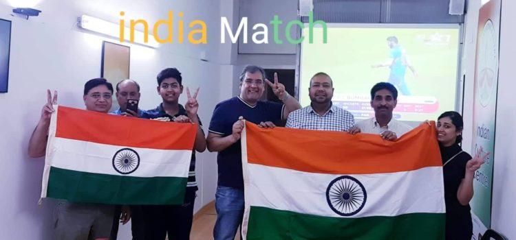 Partido de India de Cricket