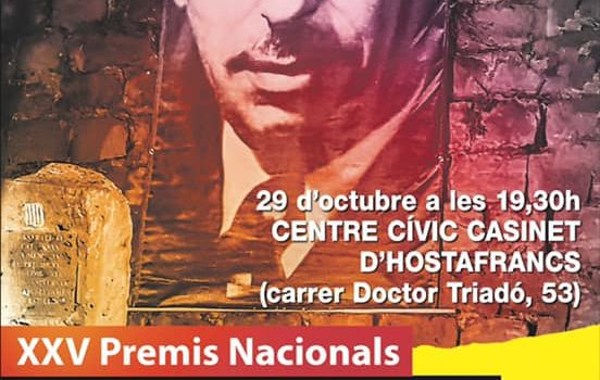 ICC Barcelona, Awarded in the XXV National Awards President Lluís Companys