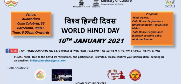 World Hindi Day 2021