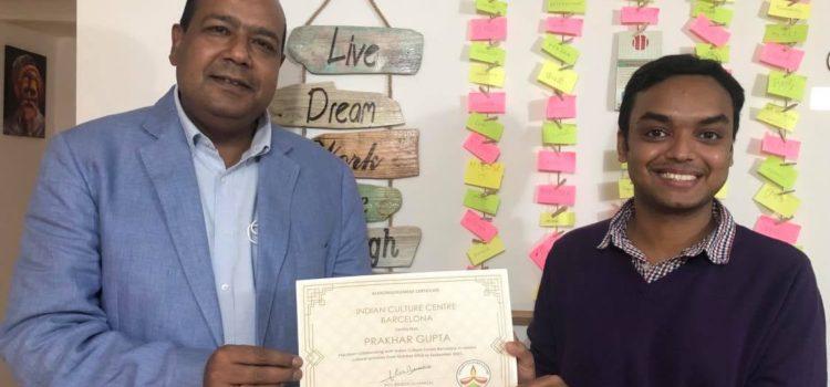 Comiat a Prakhar Gupta