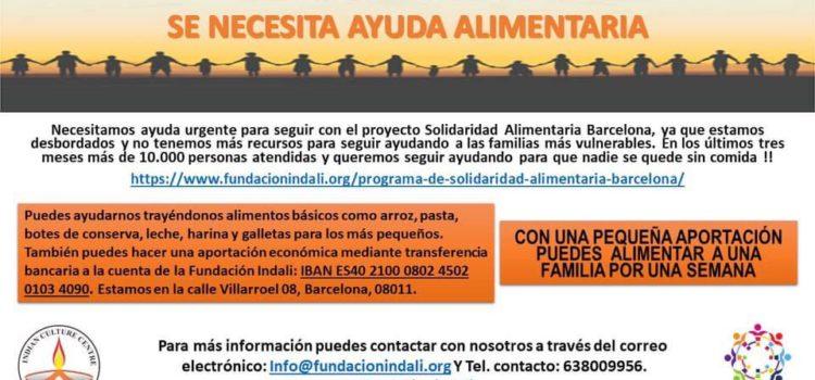 Llamada Urgente!!!!