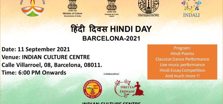 Celebración del Día del Hindi «Hindi Divas»